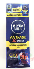 Nivea men anti-aging serum Q10 SPF 30 vitamin+complex acne face wrinkle 15ml