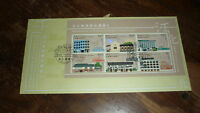 2017 HONG KONG STAMP ISSUE FDC, REVITALISATION OF HISTORIC BUILDING MINISHEET