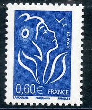 STAMP / TIMBRE FRANCE  N° 3966 ** MARIANNE DE LAMOUCHE