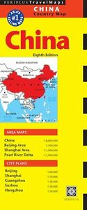 Periplus China Travel Map 8th edition FREE SHIPPING