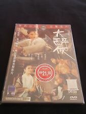 """1966 Cheng Pei-Pei """" Come Drink with Me """" DVD Shaw Brothers Movie"""