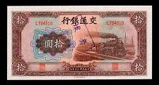 China Error 1941 10 Yuan Paper Money GEM UNC #53