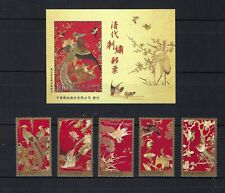 China Taiwan 2013 Qing Dynasty Embroidery Peacock SILK Stamp set