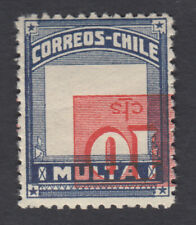 CHILE VERY RARE SEEN 10c INVERTED CENTER ERROR VARIETY + SHIFTED VALUE