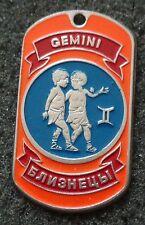 RUSSIAN DOG TAG PENDANT MEDAL  zodiac Gemini    #131S