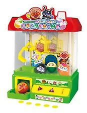Anpanman NEW exciting crane game by Agatsuma Kids Toy From Japan