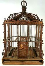 Very Fine Old American Folk Art Wood Architectural Bird Cage ca. early 20th c.