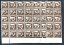 PALESTINE 1932 MNH 40 STAMPS - 431