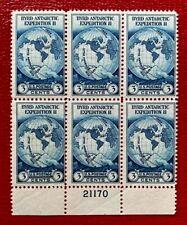 1933 US Stamps SC #733 Main Plate Block 6