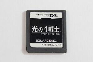 Final Fantasy Gaiden 4 Warriors of Light Nintendo DS Japan Import DS057
