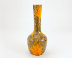 """Vintage Royal Haeger Pottery Stoneware Sunset Orange Peel 7 1/8"""" Vase c1976"""