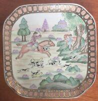 H.F.P. Macau Dynasty Handpainted Plate Fox Chase/ Horses 1960-1970