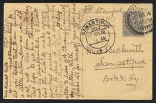 INDIA U.K. G.B. 1916 CUTTACK TO SAMASTIPUR FRANKED 3A.K. GEORGE V P.C. VIEW THE