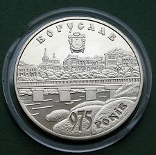 2008 Ukraine Coin 5 UAH Hryven 975 Years of the City of Bohuslav Town UNC