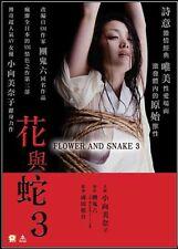 "Yusuke Narita ""Flower and Snake 3"" Minako Komukai Japan Drama Region 3 DVD"