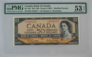 1954 BANK OF CANADA FIFTY DOLLARS B/H BC-42b AU 53 EPQ PMG CERTIFIED NOTE