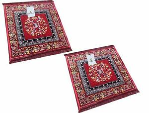 Pooja Aasan - Prayer - Aasan - Puja - Meditation Mat - Multipurpose Rug 2*2ft UK