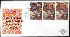 Netherlands 1994 Senior Citizens Security Booklet Pane FDC #C28058