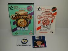 63-130 msx konami game collection special (konami)