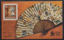 Hong Kong  1992  Sc #651Ch  s/s  MNH  (10106-14-12)