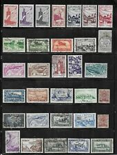 HICK GIRL- MINT & USED FRANCE- MOROCCO STAMPS    VARIOUS ISSUES       T219