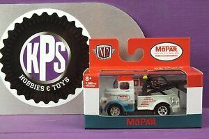 MOPAR - 1957 Dodge COE Tow TRUCK -AUTO-Trucks Release 61 M2 MACHINES 20-63