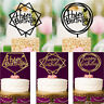 """""""Happy Birthday"""" Simple Gold Black DIY Cake Topper Party Supplies Decor"""