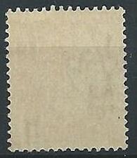 1929-42 REGNO IMPERIALE EFFIGIE 2 LIRE FILIGRANA LETTERA MNH ** - T46