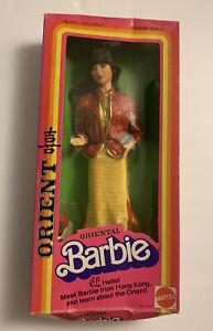 Vintage 1981 Oriental Barbie Doll of the World in Box Mattel Hong Kong