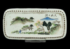 China 19. Jh. Porzellan Tafel - A Small Chinese Porcelain Panel - Chinois Cinese