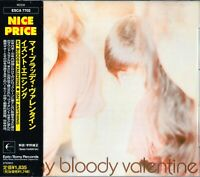 My Bloody Valentine - Isn't Anything, JAPAN CD OBI ESCA-7702