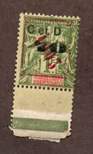 Colonies Française Guadeloupe n°51IIN N** LUXE cote 570 euros!RARE