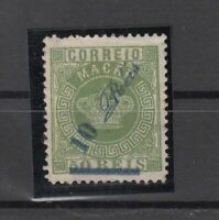 W4521/ PORTUGUESE MACAO – Y&T # 13A MINT NO GUM – CV 825 $