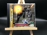 gungriffon w/spine (sega saturn,1996) from japan