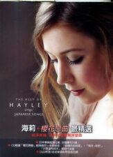 Hayley Westenra: Sings Japanese Songs - Best (2012) CD & DVD TAIWAN