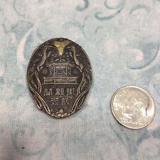 1933 Antique Japanese Fire Brigade Imperial Visit Badge
