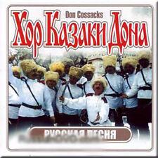 """RUSSIAN SONG CHOIR """"DON COSSACKS"""""""