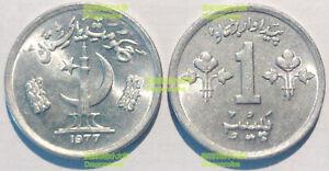 Pakistan 1977 1 Paisa Grow More Food F.A.O FAO 17mm Alum coin UNC km33