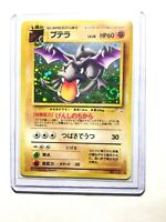 AERODACTYL - Japanese Fossil Set - No. 142 - Holo Rare - Pokemon Card - NM