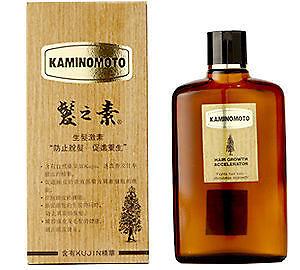 Kaminomoto Super Strength Japanese Hair Serum Gold 150mL NIB Thinning