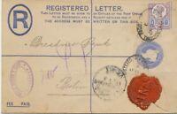 2447 1895 QV 2D postal stationery registered env uprated Jubilee 5D THROGMORTON
