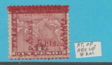 PANAMA  144  NO GUM DOUBLE OVERPRINT