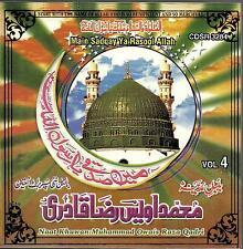 OWAIS RAZA QADRI - MAIN SADQAY YA RASOOL ALLAH - VOL4 - NEW NAAT CD