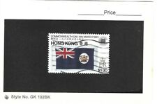 Hong Kong 1983 Commonwealth Day $1.30 Single Fine Used