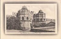 Elephant Gate - Delhi, INDIA