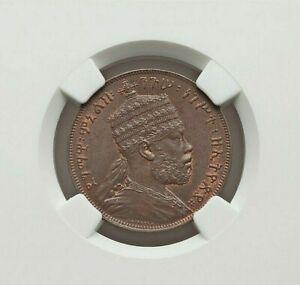 EE 1889A (1896) ETHIOPIA MENELIK COPPER 1/100 BIRR NGC GEM MS-65 BROWN