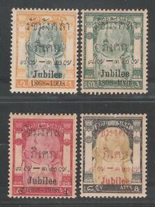 """""""๋Jubilee issue"""" Rama V 1908 Thailand Siam old mint stamps SCARCE!"""