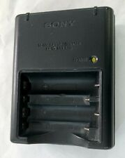 Sony Battery Charger BC-CS2A