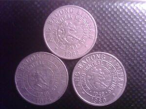 PHILIPPINES     25  SENTIMOS     1978  1980 1982     SEP24