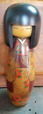 Giant Kokeishi Doll